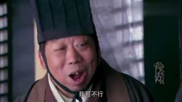 小七想到自己嫁给新县令,县令要考虑半个时辰,竟在后院上吊了
