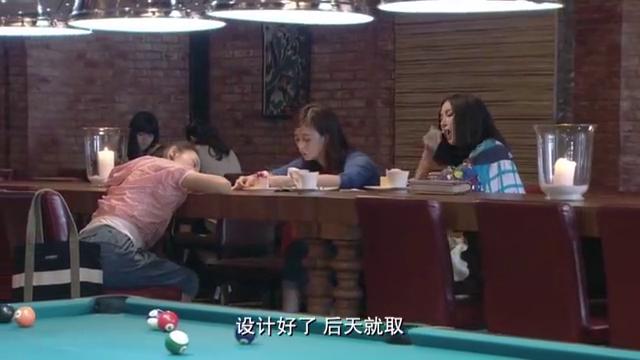 """樊斌给小北发结婚请柬,闺蜜们帮她出""""损招"""",真是太搞笑了"""