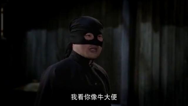 欢喜密探:包贝尔请杀手配合自己演戏,演得太逼真,文松无语了