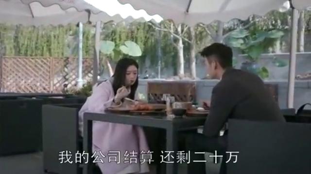 欢乐颂:王柏川公司破产,小樊不离不弃,终于得到王家父母肯定