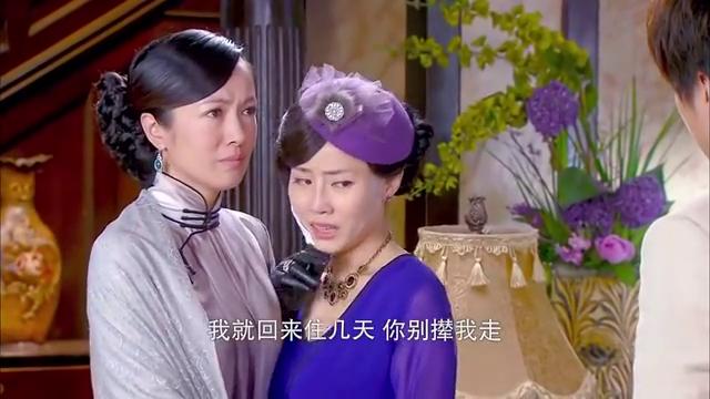 烽火佳人:男子决定把这个与青萍相似的女子,安插在杜允唐身边