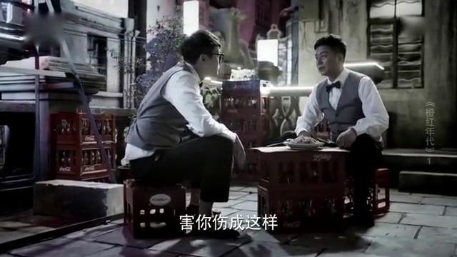 刘子光感动叶望龙,俩人拜把子!虽然穷了点但是都是真的开心!