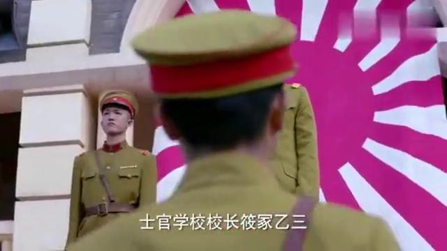 好剧:瑞年到日本陆军学院学习,不料新生点名时,瑞年霸气了