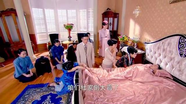 烽火佳人:杜老爷惨死,邵峰直接带兵大闹杜家,婆婆实力保护儿媳