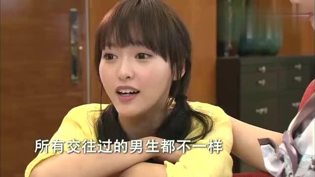 夏家三千金-杨柳和董事长的照片登上报纸,引起乡村邻里的谩骂