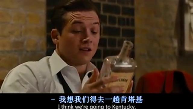王牌特工2:黄金圈发现了藏在威士忌里的秘密