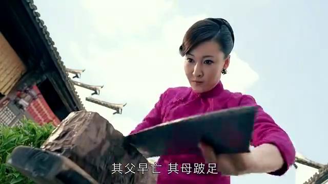 王三春被何辅堂抓到,母老虎磨刀要杀了,老秀才写通告公布其罪名