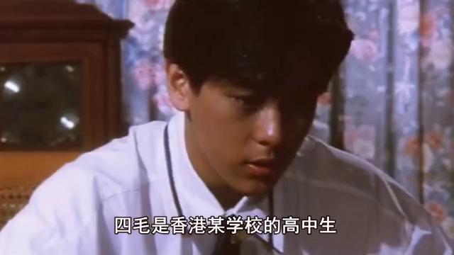 一部无以复刻的港产喜剧经典之作, 19岁的徐若瑄成了多少人的梦中