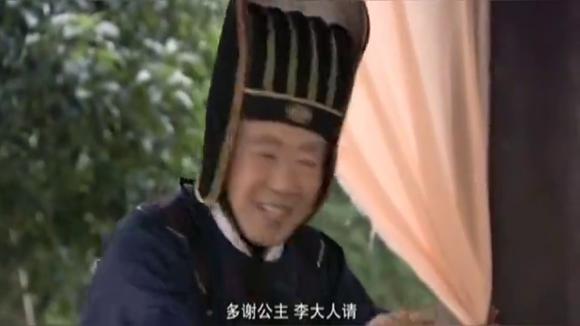 公主跑到小县城看望李安,还特意准备四季官服,原来是喜欢上李安