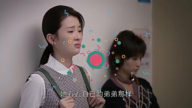 《欢乐颂2》刘涛看起来油腻腻的,是发型的锅还是被小包总传染