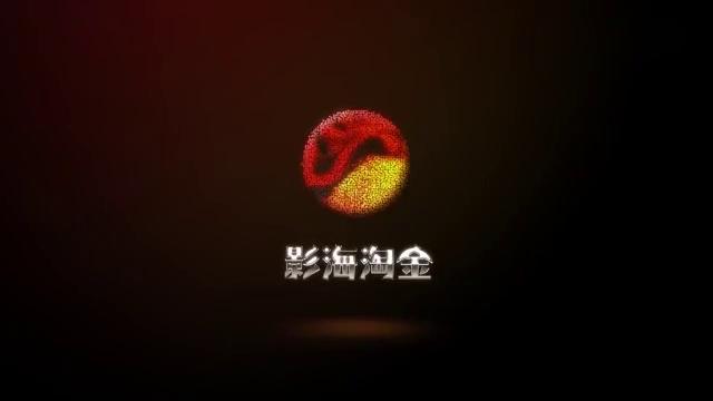 1994电视剧《过把瘾》原声主题曲《过把瘾》演唱:刘欢、那英