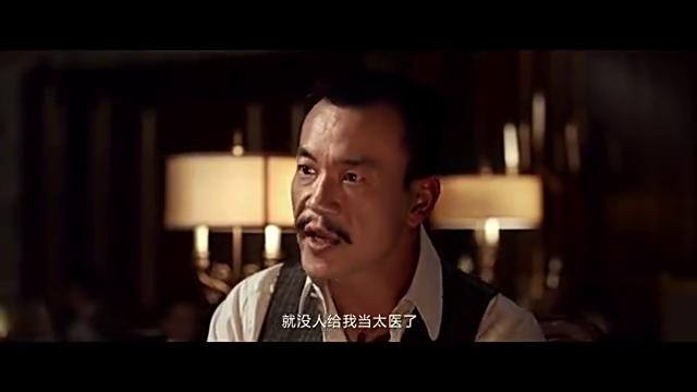 《邪不压正》许晴打廖凡耳光这场戏实在是太过瘾了!