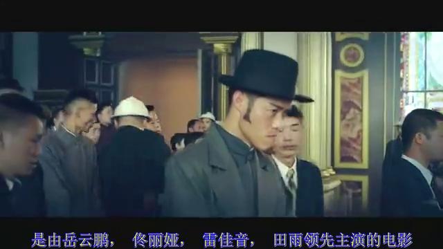 《鼠胆英雄》岳云鹏变身卧底,疯狂追求佟丽娅,现场导演都笑喷了