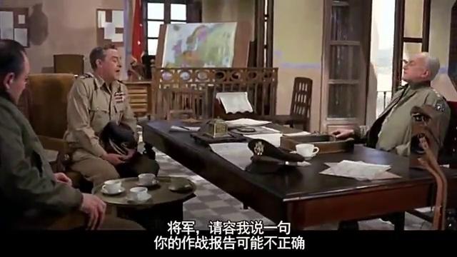 刚指责完巴顿将军报告的敌人突袭不属实,马上就遭遇敌军突袭