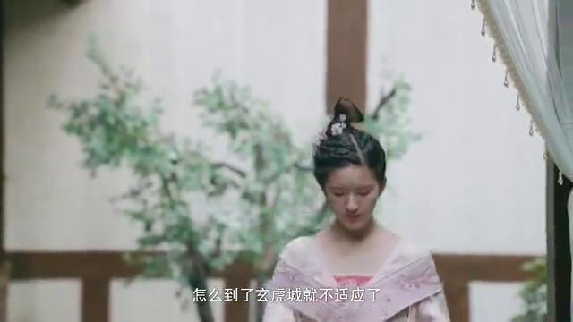 传闻中的陈芊芊:陈芊芊真是臭名远扬,玄虎城的人都知道她的恶习