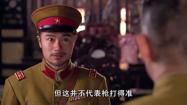 箭在弦上-徐锦川送未婚妻回家,快要到香港,未婚妻还是被杀