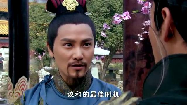 精忠岳飞:赵构这个狗皇帝,真该被千刀万剐,这段看得真来气!