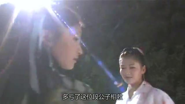 天龙八部:丐帮弟子被西夏人关天宁寺,阿朱竟想假扮乔峰救人!