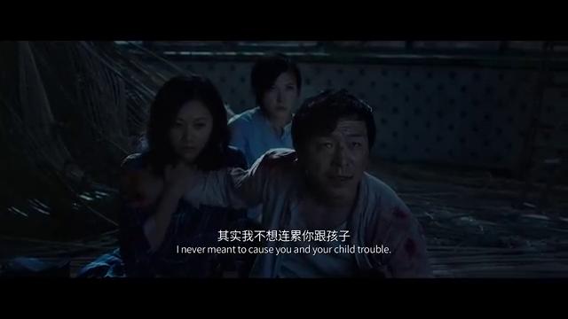 《记忆大师》杨子珊被歹徒枪杀了