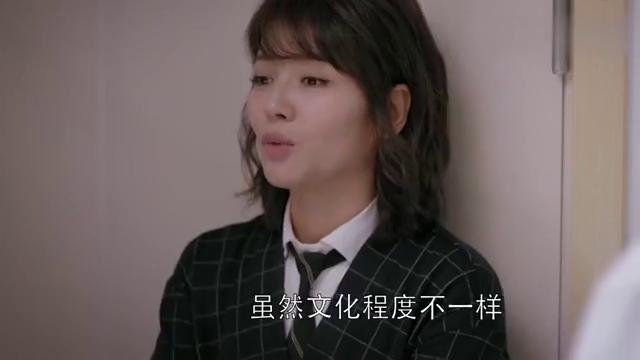 欢乐颂:赵启平听到曲筱绡都崩溃了,还佯装淡定!