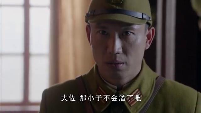 《荡寇》日本人奇怪,为什么杨二虎不来救公孙宇