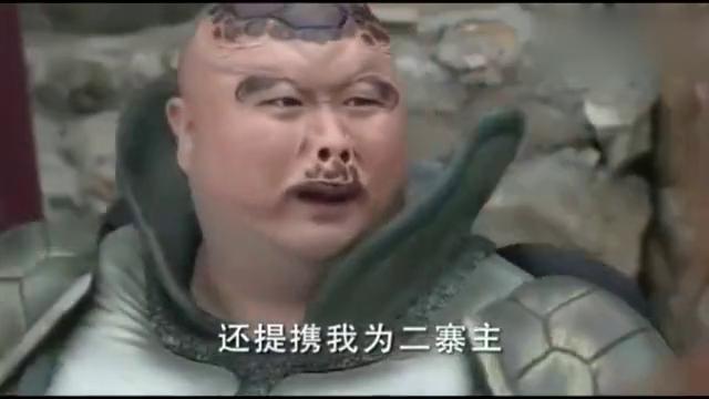 妈祖:生全哥秒变龙宫王子救默娘,手下龟将军无法面对两个主人!