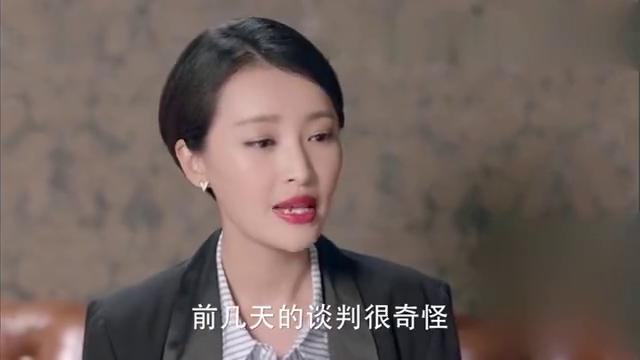 谈判官:杨菲洋把情况告知郭品超,郭品超还是错了