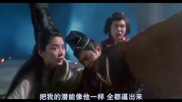 多么痛的领悟林青霞用痛来刺激星爷的潜能,看这表情就知道
