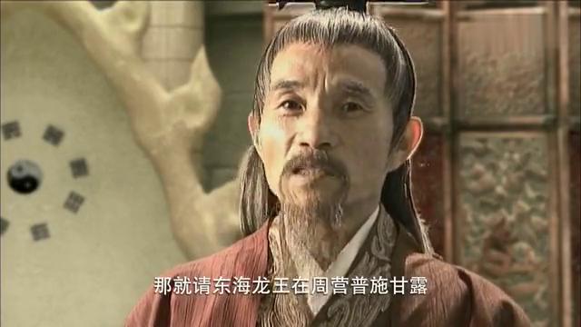 封神榜:为救治周营将士,赤精子决定请出东海龙王!