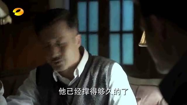 伪装者:梁仲春根据阿诚的提供的套路寻找藤田,对汪曼春釜底抽薪