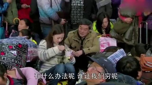 遇见王沥川:小秋排队了三天买的票,高以翔居然不要了