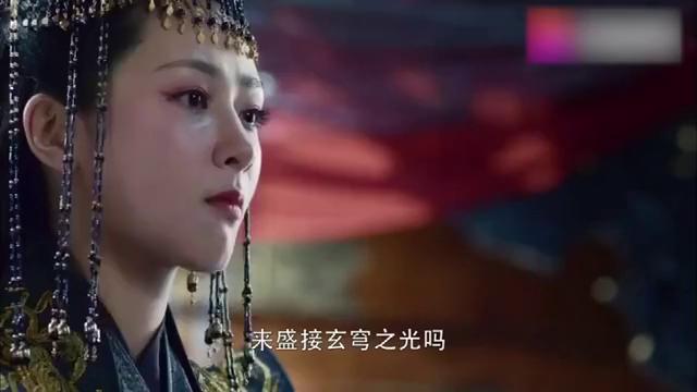 邓伦和杨紫成亲,月下仙人说出真相,误会解开