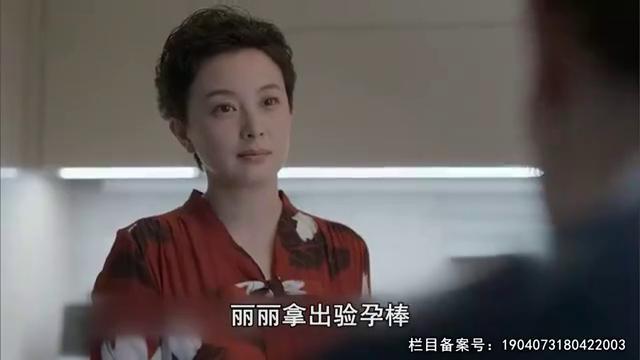 《少年派》速看版第31集 王胜男怀二胎 林妙妙沉迷做网红