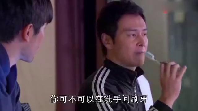 遇见王沥川:高以翔和哥哥合伙欺骗爷爷,却被爷爷马上识破