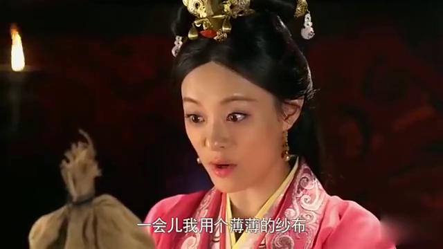 秦王来探望芈月,发现她很是活泼,这下终于可以安心了