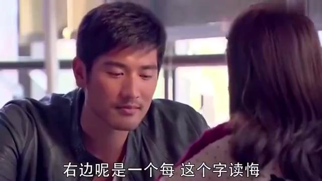 遇见王沥川:高以翔要秋教中文小,却因为这个被罚