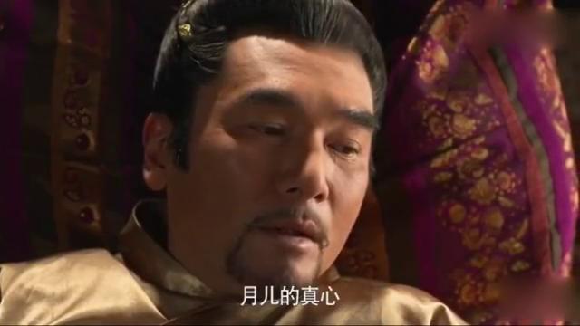 秦王直到最后一刻也没得到他想要的回答,芈月好狠的心啊