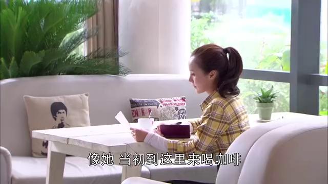 遇见王沥川:小秋学长真是别扭,不让小秋八卦,自己说不停