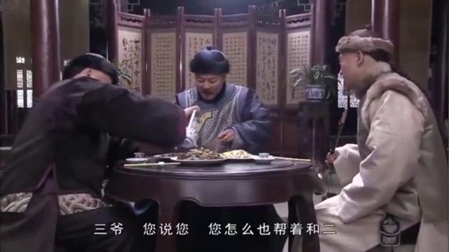 纪晓岚:和珅与纪晓岚吵着吵着把枪头一起转向乾隆,皇上措手不及