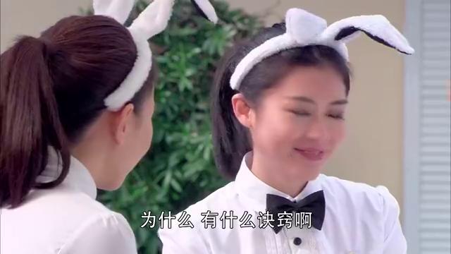 遇见王沥川:谢小秋向同事讨要办法,因办法太肉麻谢小秋说不出口