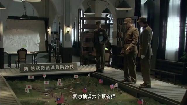 长沙:薛岳看穿小鬼子意图,下令死缠,小鬼子24小时前进5公里