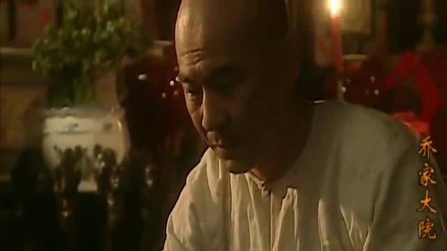 乔家大院:乔致庸给蒋勤勤红包,竟然是翡翠玉白菜,真让人羡慕!