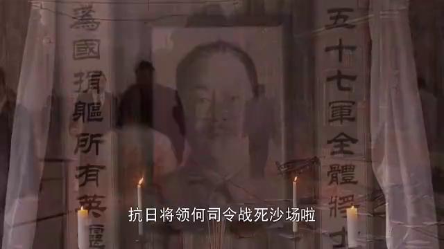 英雄祭:吉川欲在上海建立临时政府,江年伦带来柳生