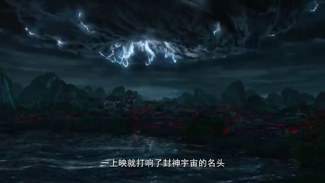 《哪吒之魔童降世》彩蛋导演竟夹带私货?影迷:坐等封神宇宙!