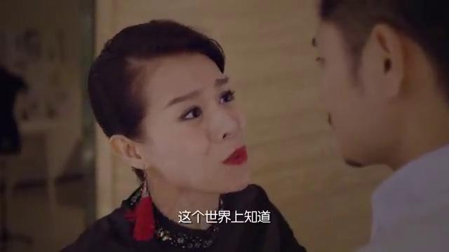姐弟俩大吵一架后,雪梅依旧坚持要见刘平凡和琳达,问清事实