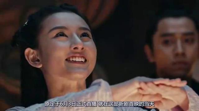 《九州缥缈录》重新定档,距离开播进入倒计时,网友:播完了再说