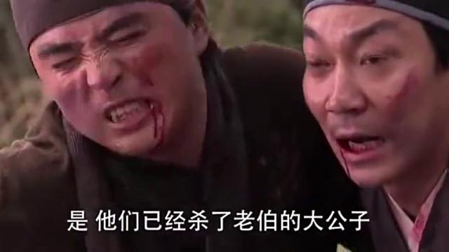 两人被刺客追杀,巧合下遇上一钓鱼人,没想到他是绝顶高手!