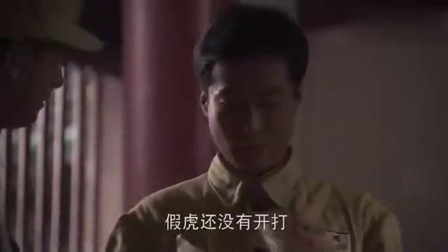 四十三军打到一只老虎,李军长邀请韩先楚一起会餐