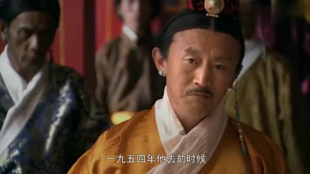 仁钦噶伦为阻止达赖佛爷进京,当众宣布一个重大决定!