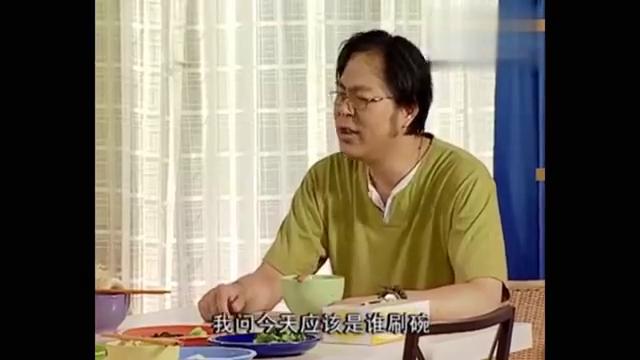 家有儿女:吃完饭没人刷碗,夏东海竟用嘴含冰块的方法,这招够狠